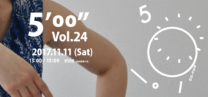 "5'00"" v24"